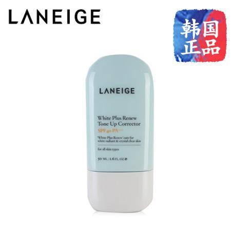 [Laneige] 兰芝臻白晶焕修颜乳霜 美白亮肤防晒霜面部全身 女 50ml