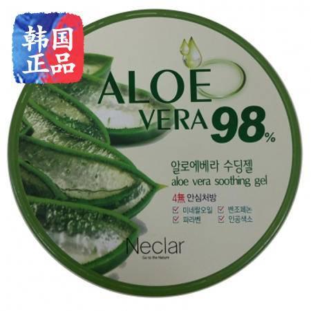韩国进口正品Neclar芦荟保湿舒缓啫喱98%