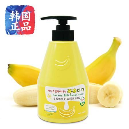 韩国正品水果之乡纯天然香蕉牛奶沐浴露 水果沐浴乳补水滋润保湿