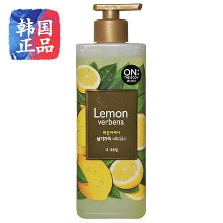 韩国正品新款LG ON BADY沐浴露水果精华 男女 柠檬香