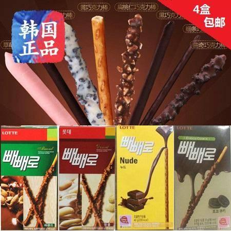 韩国进口 LOTTE乐天 PEPERO巧克力夹心棒50g*4盒
