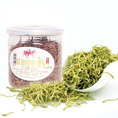 【邮乐洛阳】石门村红金银花茶 50g