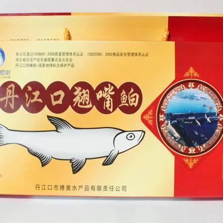 香辣刁子鱼丹江口翘嘴鮊有机白鱼即食湖北特产2盒包邮