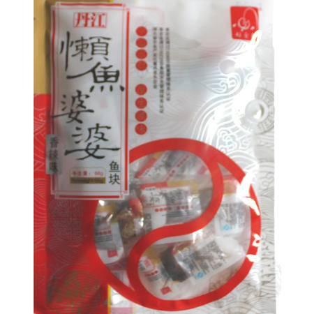 香辣味鱼块零食即食鱼干好余轩懒鱼婆婆无添加剂丹江口特产132g/2袋