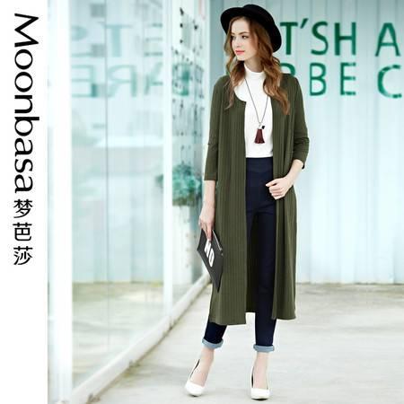 Moonbasa/梦芭莎欧韩风尚罗纹纹理舒适飘逸两侧开叉中袖长外套