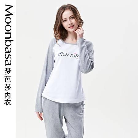 Moonbasa/梦芭莎活力动感纯棉亲肤套头圆领长袖长裤家居服套装