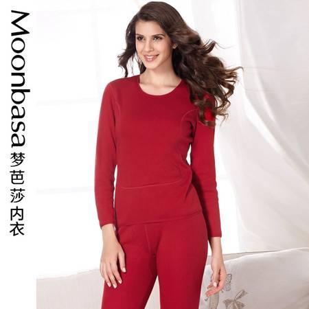 Moonbasa/梦芭莎纯色修身女士圆领黄金甲双层加厚保暖打底套装