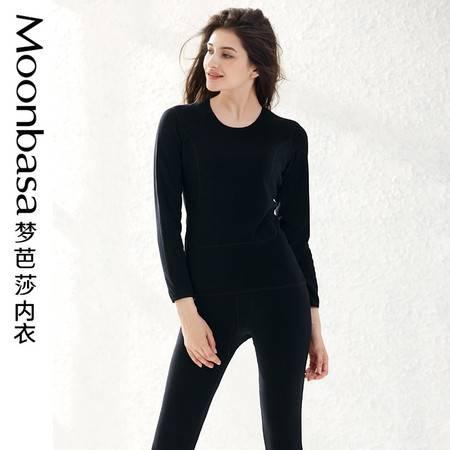 Moonbasa/梦芭莎纯色圆领双层加绒加厚黄金甲舒适保暖打底套装女