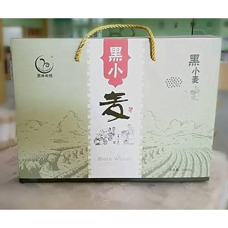 【河北特产】 惠康善根 古法石磨 黑小麦面粉 10斤礼盒装 63.6元/10斤