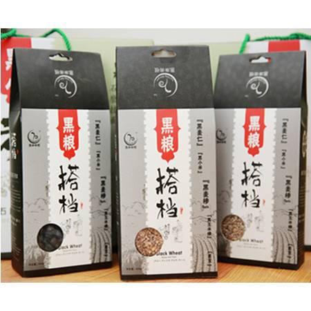 【河北特产】惠康善根 黑小麦 黑粮搭档 65元/3公斤 超值 礼盒装