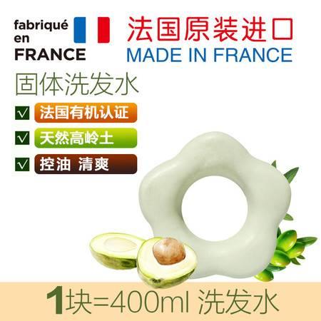 柔舒然Douce Nature 法国有机进口绿粘土洗发皂(清爽控油)