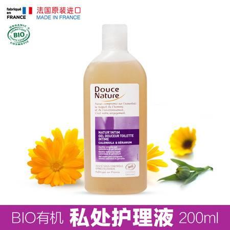 柔舒然Douce Nature 法国有机进口 舒缓 女性隐私护理液200ml