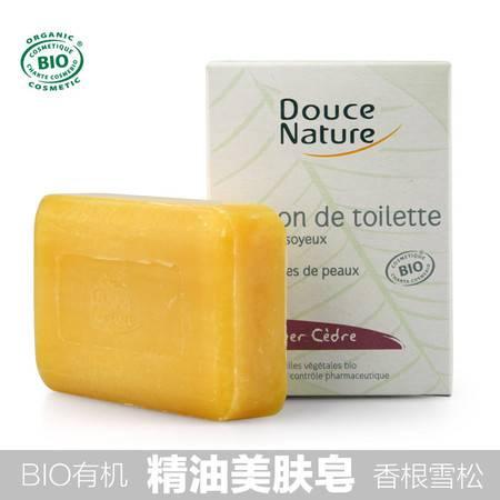 柔舒然Douce Nature 法国原装进口有机精油洁面沐浴美肤皂(香根雪松)