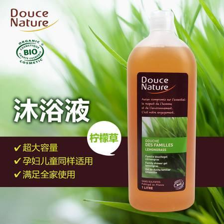 柔舒然Douce Nature 法国进口有机欢乐家庭柔和沐浴液(柠檬香)1L
