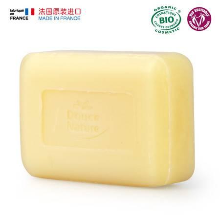 柔舒然Douce Nature 法国原装进口有机精油洁面沐浴美肤皂(乳木果)