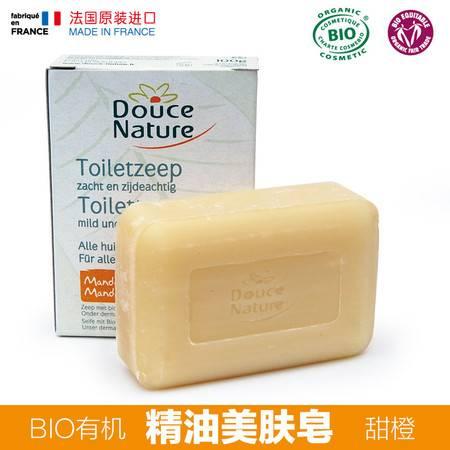 柔舒然Douce Nature 法国原装进口有机精油洁面沐浴美肤皂(柑橘甜橙)