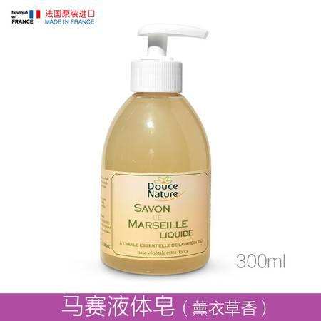柔舒然Douce Nature 法国进口有机天然 沐浴 马赛液体皂(薰衣草) 300ml