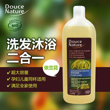 柔舒然Douce Nature 法国进口有机依兰悠然洗发沐浴二合一1L