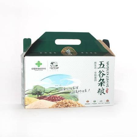 【咱家田】五谷杂粮10斤 礼盒装