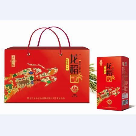 东北五常特产 龙稻 龙腾一品5kg礼盒装 五常稻花香大米 礼盒