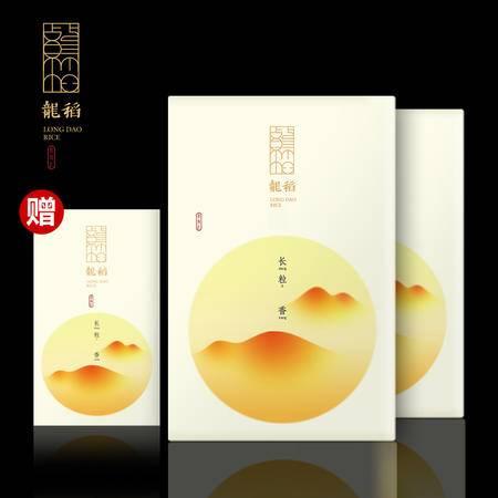龙稻长粒香大米 东北大米粳米5kg 宝宝熬粥米 2016新米鲜米