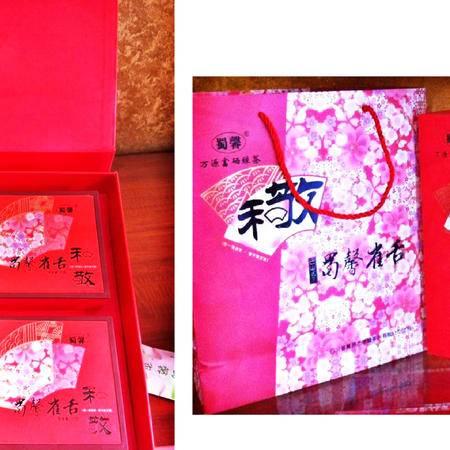 四川达州万源  蜀馨茶叶  2016年新茶  雀舌尊品500克