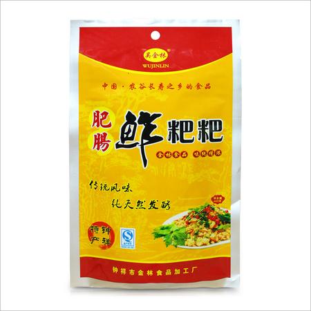 湖北特产 钟祥金林鲊粑粑 肥肠鲊粑粑鲊菜腌菜400g/袋 开胃绿色手工腌制品