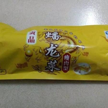 湖北特产 钟祥金林蟠龙菜500g/条真空包装袋装 盘龙菜卷切肉糕