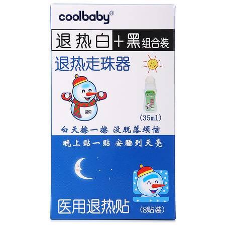 蓝贝-coolbaby退热白加黑