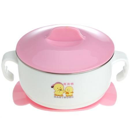 贝贝鸭双手柄带盖儿童不锈钢吸盘碗370ml(粉红色盖)