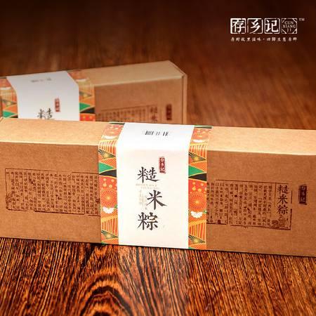 存乡记端午粽子礼盒发明专利糙米粽五重味礼盒100g*5只