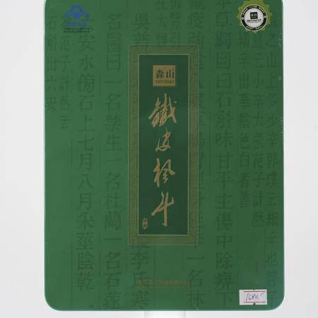 森山铁皮枫斗冲剂 精装3g*120包