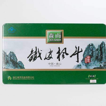 森山铁皮枫斗冲剂 精装3g*28包