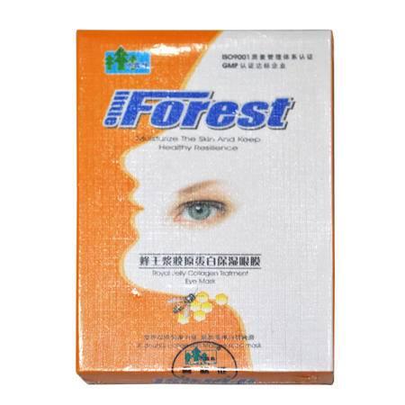 【随州馆】小森林 蜂王浆胶原蛋白保湿眼膜 胶原蛋白保湿眼膜 保湿眼膜