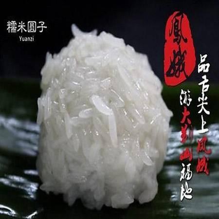 安徽大别山特产岳西纯手工制作糯米圆子