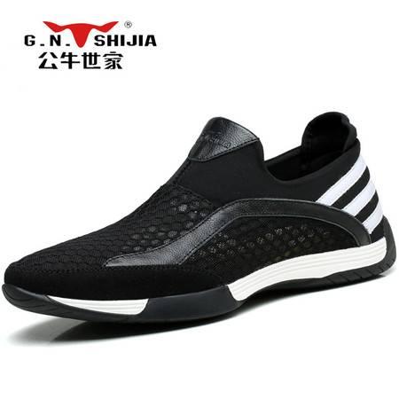 公牛世家男鞋夏季网鞋透气休闲鞋男士运动鞋网面跑步鞋耐磨潮鞋子