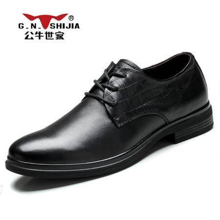 公牛世家春季男鞋子真皮商务正装皮鞋英伦系带男单鞋低帮潮流婚鞋