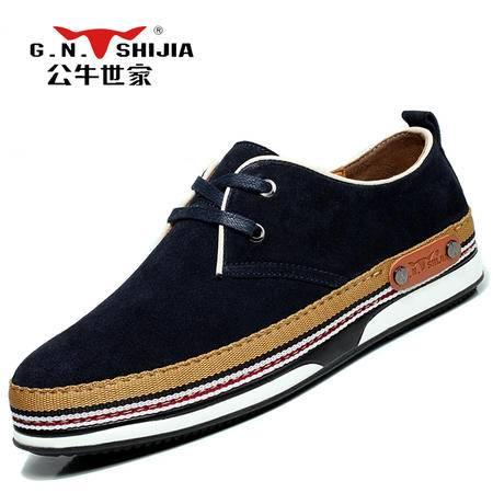 公牛世家板鞋反绒皮男士休闲鞋系带男鞋秋季英伦透气韩版鞋子