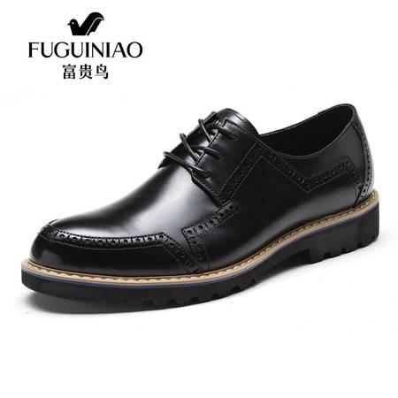 富贵鸟男鞋秋季真皮英伦雕花潮鞋男士韩版透气低帮商务休闲皮鞋