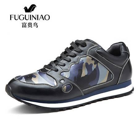 富贵鸟夏季男士真皮休闲鞋韩版透气跑步鞋男系带运动鞋青年男鞋子
