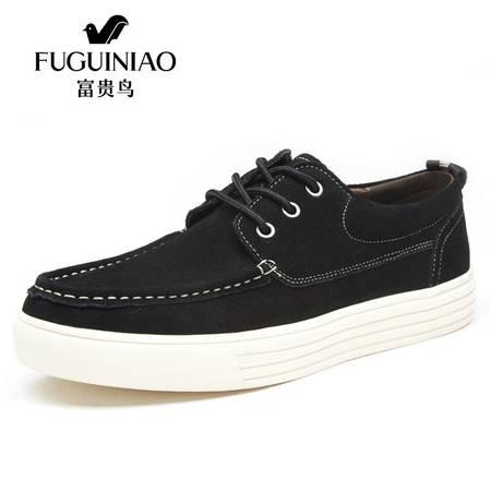 富贵鸟男士休闲皮鞋夏季透气板鞋英伦真皮男鞋单鞋牛皮潮鞋低帮鞋
