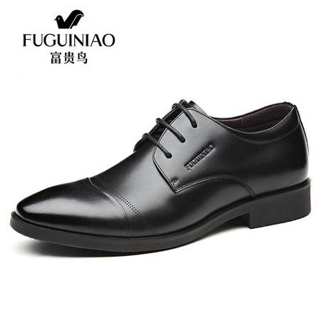 FGN/富贵鸟正品男鞋商务正装皮鞋男英伦系带真皮透气尖头男士皮鞋