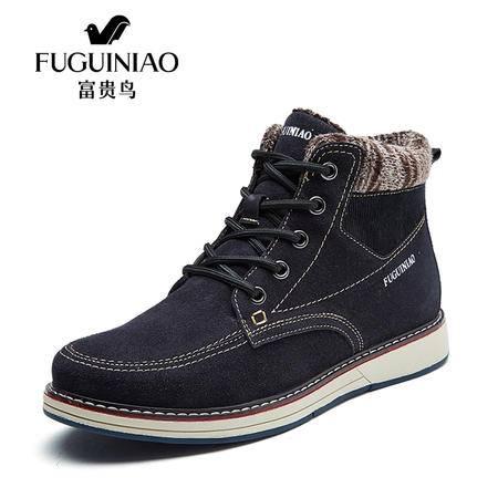 FGN/富贵鸟新款男鞋户外雪地靴休闲鞋冬季男士高帮鞋加绒保暖棉鞋