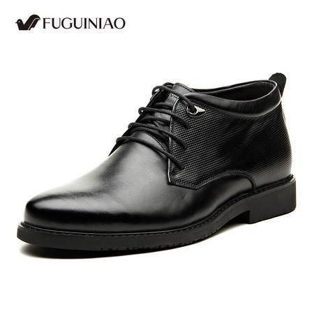 富贵鸟商务正装皮鞋棉鞋真皮冬季高帮鞋男士保暖皮鞋男鞋子加绒里
