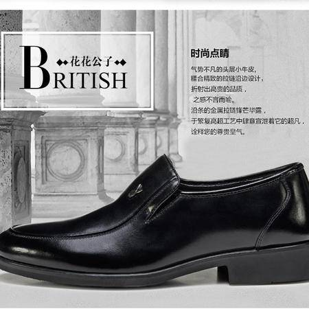 PLAYBOY花花公子 男士商务皮鞋英伦系带春季皮鞋0399-1