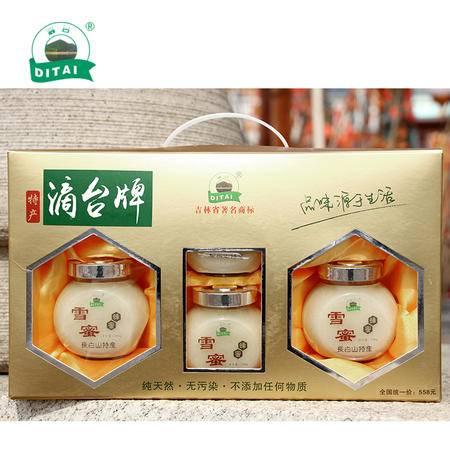 长白山纯天然椴树蜜农家自产成熟雪蜜精装礼盒
