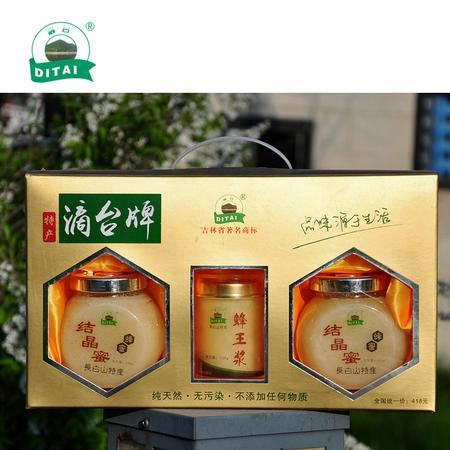 长白山椴树蜜结晶蜜蜂王浆礼盒