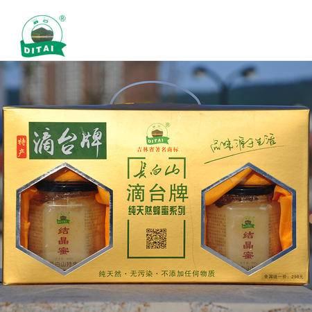 长白山纯天然椴树蜜结晶蜜精装礼盒