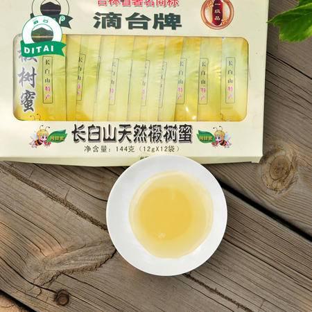 长白山椴树蜜纯天然农家自产蜂蜜结晶蜜