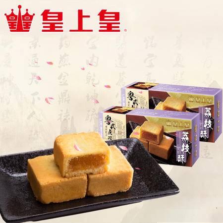 皇上皇 荔枝酥180g*2盒 广式酥饼 传统糕点 休闲小吃 办公零食 特产点心